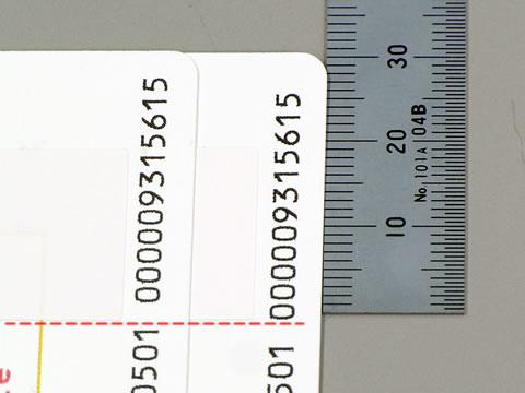 カードの端から印刷位置が揃っていません