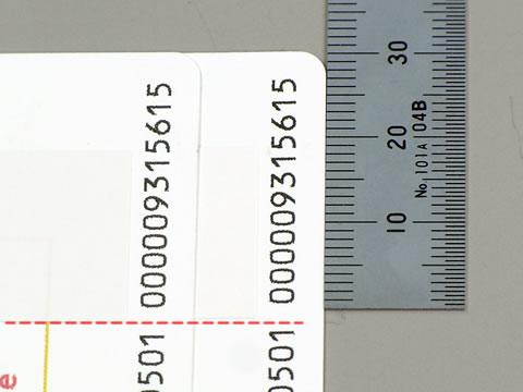 カードの端から印刷位置が揃っています