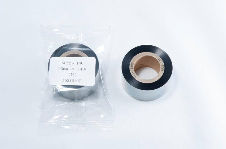 INJ-50S専用印字テープSDK25は安価なうえにシャープな印影、印字温度も抑えているため安全に扱えます