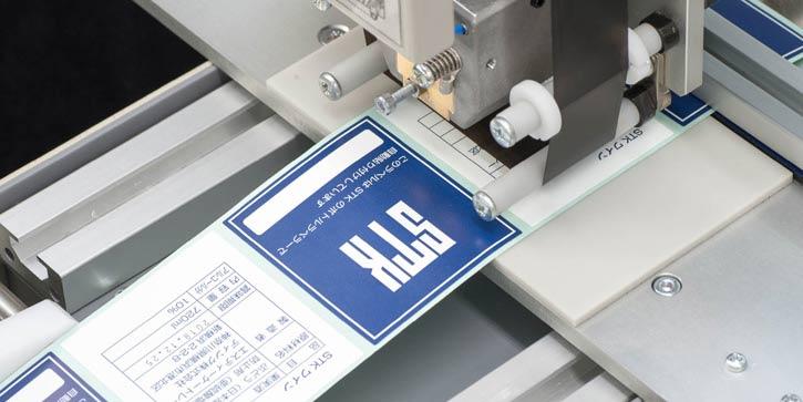 ラベル用印字に使用するホットプリンター、サーマルスタンパー